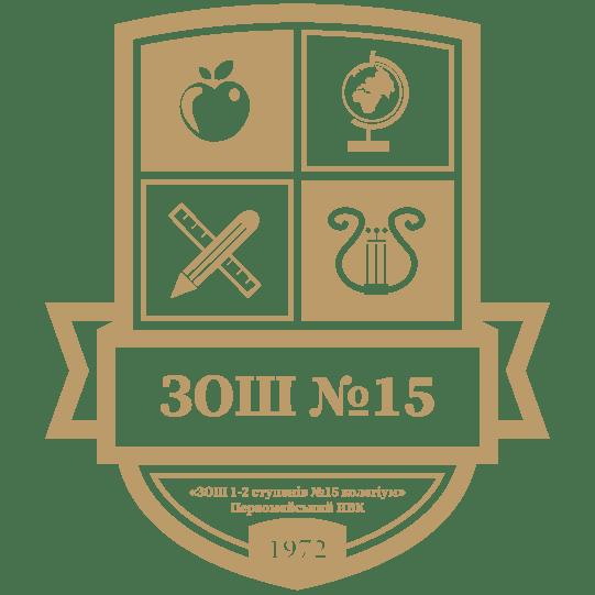 ЗОШ І-ІІ ст. № 15 — колегіум